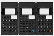 Pocket-operators-cases